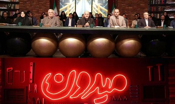 """پشت صحنه تبلیغات و اسپانسرینگ یک مسابقه تلویزیونی با وام یک میلیاردی: """"میدون""""، از کافه تا سامانه؛ از صداوسیما تا دانشگاه امام صادق"""